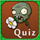 Quiz for PVZ